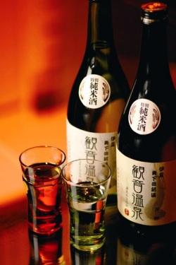 観音温泉酒イメージ